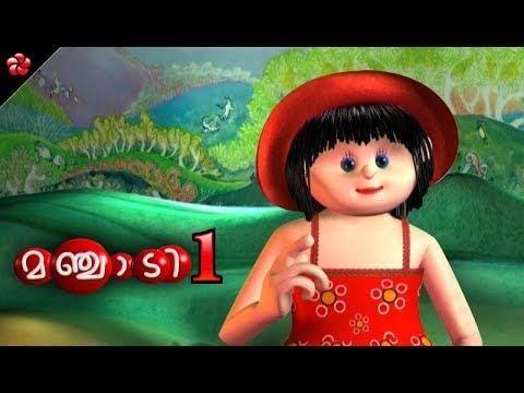 Manjadi Volume 1 Full Cartoon ♥  Manchadi Folk songs and Stories