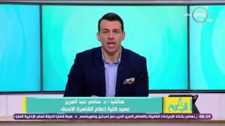 فيديو.. عبد العزيز: التغطية الإعلامية للتعديل الوزاري المرتقب مجرد