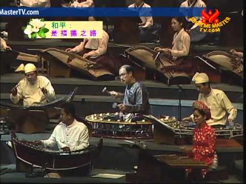 The ASEAN-Korea Traditional Music Orchestra's Concert of Friendship and Harmony