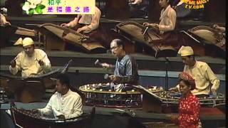 The ASEAN-Korea Traditional Music Orchestra
