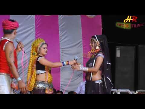 Rajasthani Comedy || Desi Comedy || Pinki Marwadi Video Song || Radhika Rangili Comedy