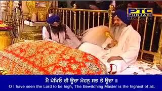 Video Main Pekhiyo Ri Mohan Sab Te Ucha - Bhai Jujhar Singh Ji Hazoori Ragi Sri Darbar Sahib 30-12-2017 download MP3, 3GP, MP4, WEBM, AVI, FLV Maret 2018