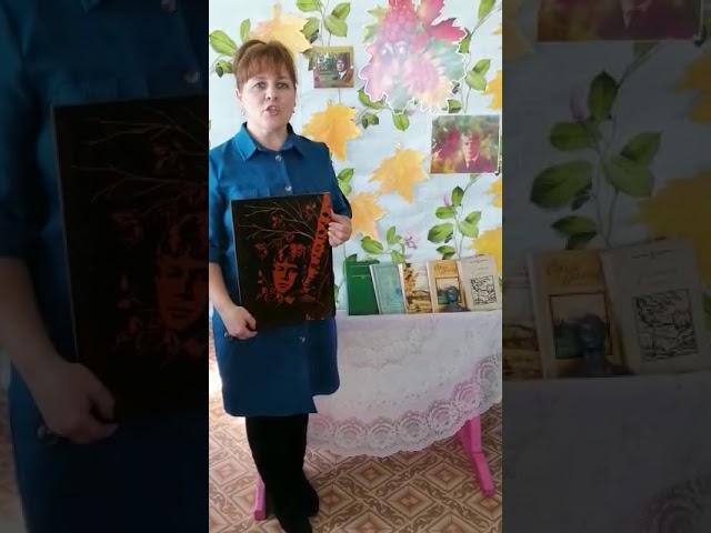 Изображение предпросмотра прочтения – ЕвгенияДодонова читает произведение «Не жалею, не зову,не плачу» С.А.Есенина