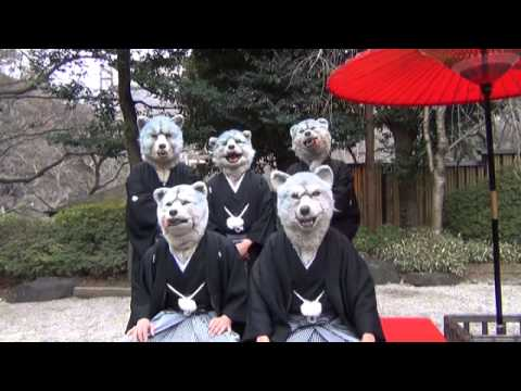 MAN WITH A MISSION announce their Euro Tour 2013 with a video message to their fans! ! Mp3