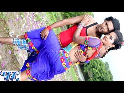 डार्लिंग चलs बगीचा में - Darling Chala Bagicha Me - Raja Ji I Love You - Bhojpuri Hot Songs 2015