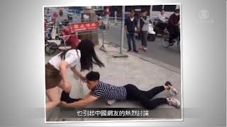 Bạn Muốn Tỏ Tình Thế Nào?   Góc Nhìn Trung Quốc