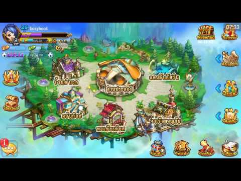 [MMOG BOOMZ] GamePlay #1 - เกมส์BOOMZในมือถือ!!!!