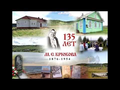 Весьегонский уезд ревизские сказки