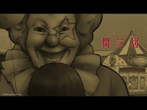 """身の回りの怪奇な都市伝説をテーマに、現代では珍しくなった""""紙芝居""""をデジタル表現で見せる昭和テイスト満載の新感覚ホラーショートアニ..."""