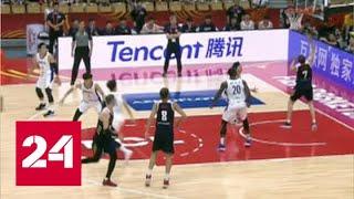 Российские баскетболисты обыграли корейцев и вышли во второй этап чемпионата мира - Россия 24