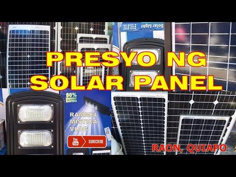 Presyo ng SOLAR PANEL sa Raon, Quiapo  | 2020 PRICE UPDATED |  Rammel Mistica