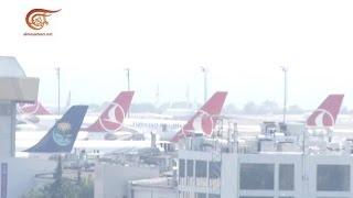 تداعيات سياسية واقتصادية للتفجير الارهابي في اسطنبول   30-6-2016