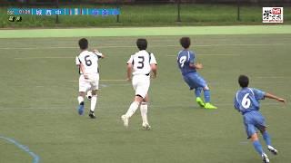 城西中vs竜南中 平成29年度熊本市中体連サッカー大会