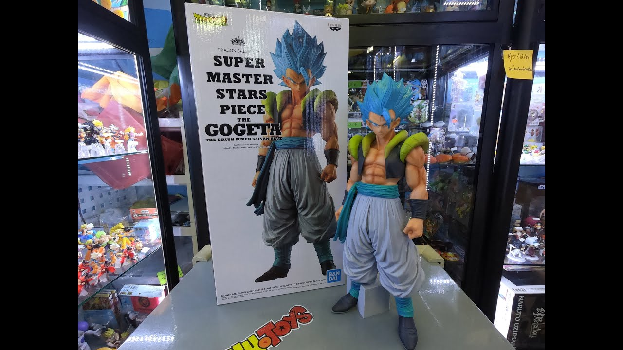 DRAGONBALL SUPER MASTER STARS PIECE SMSP THE GOGETA THE BRUSH Ⅰ SSGSS