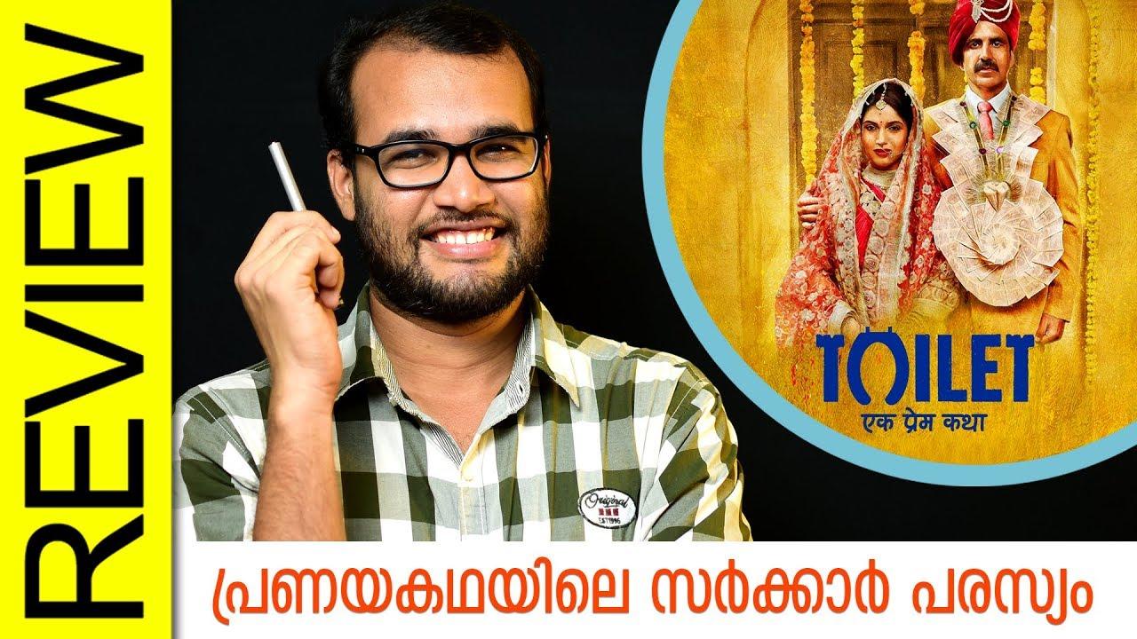 Toilet Ek Prem Katha Hindi Movie Review by Sudhish Payyanur | Monsoon Media