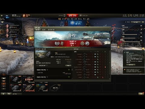 World of Tanks (SEA) HWK12 #3 : I did nothing.