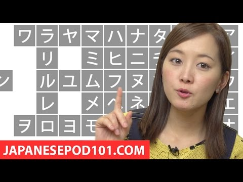 Learn Katakana Fast Perfectly Write And Read All Japanese Characters
