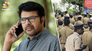 മമ്മൂട്ടിക്കെതിരെ വ്യാജ വാർത്ത   Fake news against Mammootty    Latest Malayalam Cinema news