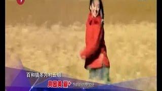 《妈妈咪呀》第二季-第四期【亮点】Super Diva Season 2 EP 4 : 四川姑娘黄跃蓉酷似章子怡讨生活自学钢管舞 惊险表演技惊四座-04262014