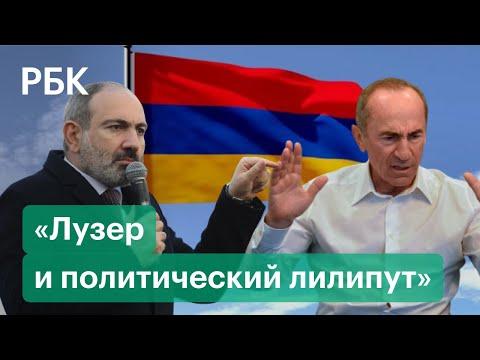 Пашинян и Кочарян друг о друге, Нагорном Карабахе, Азербайджане и Армении
