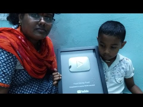 Silver Play Button Award From YouTube | 100K Subscribers | Happy New Year 2018
