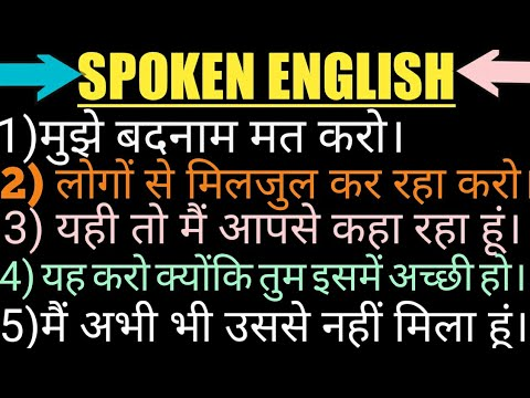 how to speak daily use english sentences - Myhiton