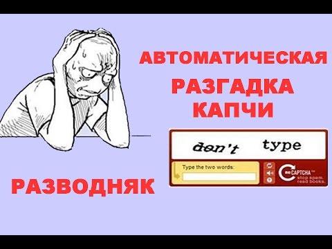 Как гарантированно заработать 7000 рублей за 12 минут в интернете, не разводиз YouTube · Длительность: 15 мин16 с