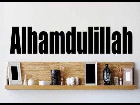Изучаем Ислам. Часто употребляемые слова.