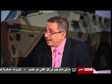 Samir Al-Shaibani on BBC Arabic News 06/07/2014