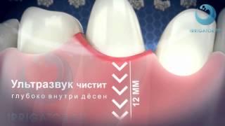 Смотреть видео emmi dent 6