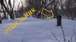 Зимняя рыбалка ОКА! Проверили жерлицы! Нашли ЗЕМЛЯНКУ ОТШЕЛЬНИКА!!!