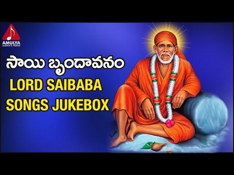 Sai Baba Telugu Devotional   Sri Brundavanam  Jukebox  Amulya s And Videos
