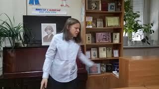 Страна читающая— ИяВековцева читает произведение «Под лаской плюшевого пледа» М.И.Цветаевой