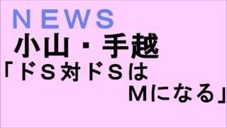TOKIOカケル 2017年3月15日 20170315. ソロパート集です。 メインボーカ...