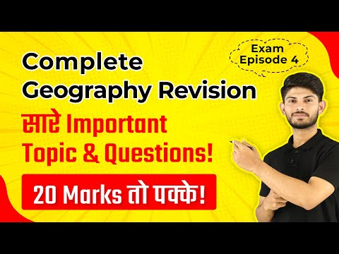 Geography Class 10 Important Questions 2020 | Class 10 Geography Important Questions