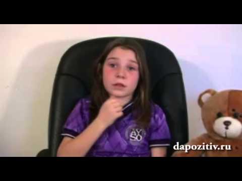 Таппинг для детей с Брэдом Йейтсом - Спорт