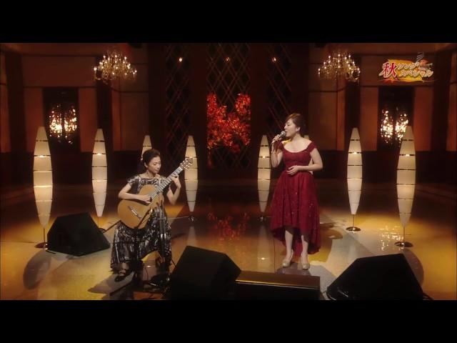 Kaori Muraji  (村治 佳織) - Ayaka Hirahara (平原綾香)