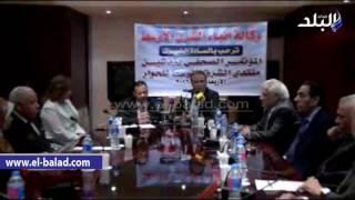 بالفيديو والصور .. بدء فاعليات منتدى الشرق الأوسط للحوار بحضور رجال الإعلام والاقتصاد والسياسة