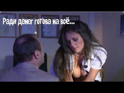 Порно фото секретарш и голых начальниц