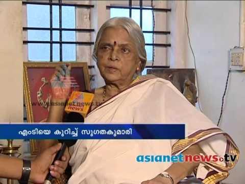 M.T Vasudevan Nair good friend and says Sugathakumari