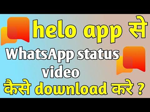 Helo app status video download kaise kare | helo app whatsapp status video  download