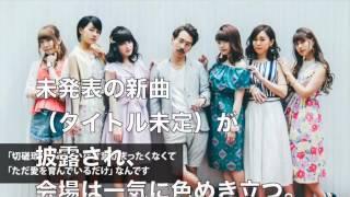 """清 竜人25が昨日11月20日に東京・Zepp Tokyoにてツアー 「清 竜人25""""ラ..."""