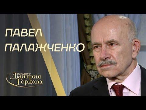 Переводчик Горбачева Павел