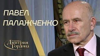 Переводчик Горбачева Павел Палажченко. \