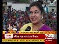 Tarader Kotha | Satabdi Roy | Kolkata TV | Segment 5 HD Mp4 3GP
