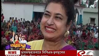 Tarader Kotha | Satabdi Roy | Kolkata TV | Segment 5