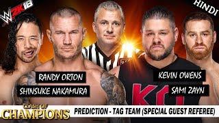 WWE 2K18 (Hindi) CLASH OF CHAMPIONS 2017 - Randy and Nakamura vs Kevin and Sami (PS4 Pro)