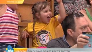 Последний сюжен РЕН ТВ-РОСТОВ