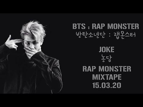 BTS Rap Monster (랩몬스터) - Joke 농담 [Lyrics Han|Rom|Eng]