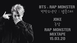 bts rap monster joke lyrics hanromeng